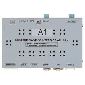 Видеоинтерфейс для Audi A1 Q3 2019~ г.в.
