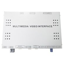 Multimedia on OS Android 7.1 for Cadillac Chevrolet GMC Buick Opel - Short description