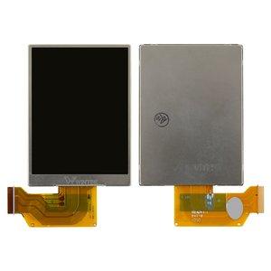 LCD for Fujifilm AV150, AX200, AX300, AX350, AX500, JV200, JX250, JX255, JX280, JX300, JX350, JX370 Digital Cameras, (rev.5)