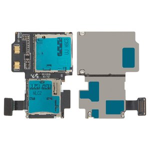 SIM Card Connector for Samsung I9500 Galaxy S4 Cell Phone, (with memory card connector, with flat cable)