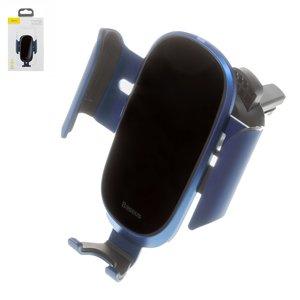 Car Holder Baseus, (dark blue, sliding, for deflector) #SUYL-WL03