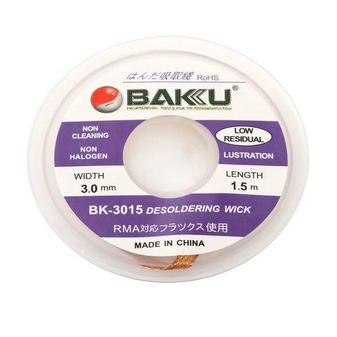 Стрічка для випаювання BAKU BK 3015